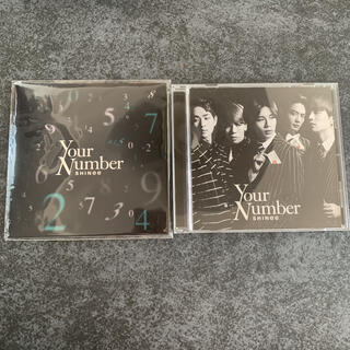 SHINee - SHINEE your number CD 2枚セット
