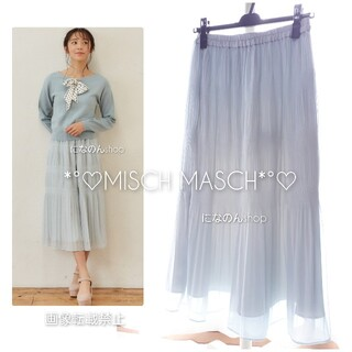 ViS - 美品 ミッシュマッシュ*2020 田中みな実さん着用 プリーツミディ丈スカート