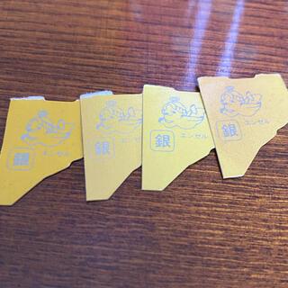 モリナガセイカ(森永製菓)のチョコボール 銀のエンジェル4枚(その他)