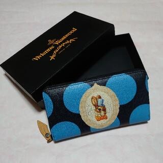 Vivienne Westwood - 未使用 Vivienne Westwood  BUNNY バニー長財布