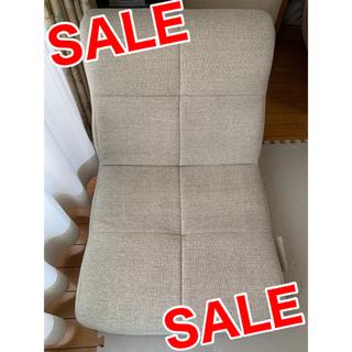 ニトリ(ニトリ)の【在庫SALE】つながる座椅子 ライトグレー(座椅子)