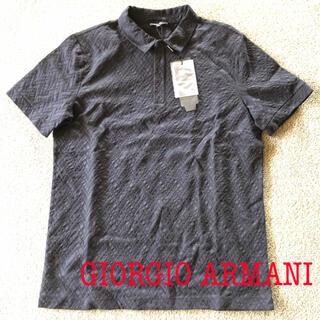 Giorgio Armani - 新品 未使用 タグ付 GIORGIO ARMANI アルマーニ ポロシャツ
