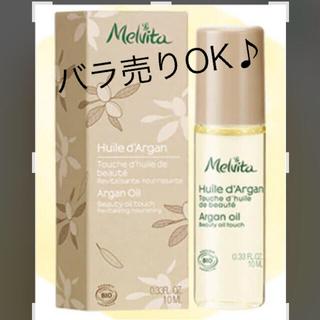メルヴィータ(Melvita)のメルビータ♡タッチオイル&リップクリーム(オイル/美容液)