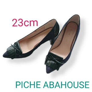 PICHE ABAHOUSE - PICHE ABAHOUSE:23cm チェックパンプス