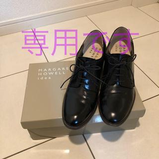 MARGARET HOWELL - マーガレットハウエル【MARGARET HOWELL idea】シューズ
