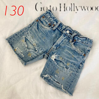 ゴートゥーハリウッド(GO TO HOLLYWOOD)のGo To Hollywood  ダメージショートパンツ  130(パンツ/スパッツ)