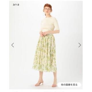 TOMORROWLAND - トゥモローランド ミモザ柄スカート