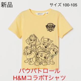 H&M - パウパトロール Tシャツ(100-105)