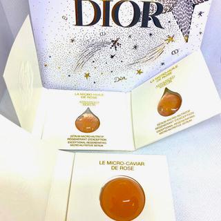 Christian Dior - ディオール プレステージ ローズキャビアマスク&マイクロユイルドローズセラム