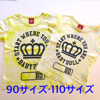 BABYDOLL - Tシャツ 2枚セット
