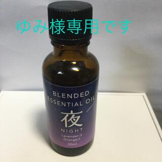 セイカツノキ(生活の木)のアロマオイル 夜ブレンド 50ml(エッセンシャルオイル(精油))