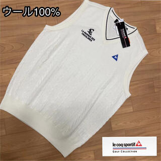 le coq sportif - 【LL】定価1.3万円/ルコック ゴルフ メンズ ニットベスト ゴルフベスト