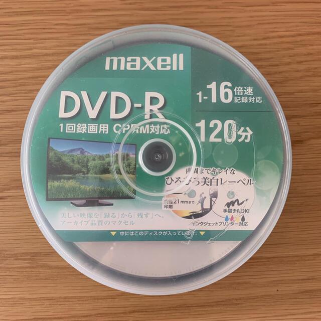 maxell(マクセル)のDVD-R 録画用 エンタメ/ホビーのDVD/ブルーレイ(その他)の商品写真