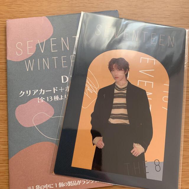 くじ seventeen 一 番 ローソン