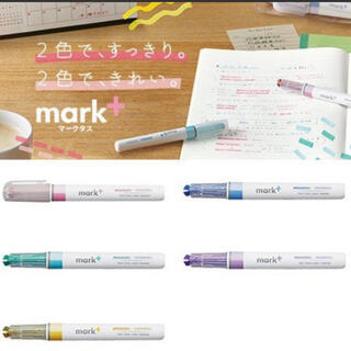 コクヨ(コクヨ)のマークタス 蛍光ペン マーカー(ペン/マーカー)