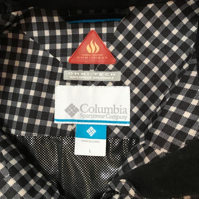 Columbia(コロンビア)の最終値下げ!ColumbiaスキーウェアーL sizeセット! スポーツ/アウトドアのスキー(ウエア)の商品写真