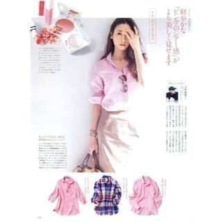 DEUXIEME CLASSE - 【着用2-3回クリーニング済】大草直子 フィナモレ リネン ペールピンク