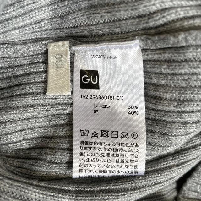 GU(ジーユー)のGU女の子ニット130 キッズ/ベビー/マタニティのキッズ服女の子用(90cm~)(Tシャツ/カットソー)の商品写真