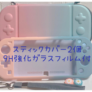 可愛い♡ピンク×ライトブルーSwitch lite カバー スイッチライトケース(その他)