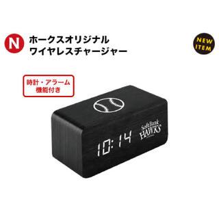福岡ソフトバンクホークス - 福岡ソフトバンクホークス ワイヤレスチャージャー 時計