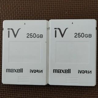マクセル(maxell)の【maxell】iVDR-S 250GB(2個セット)(その他)