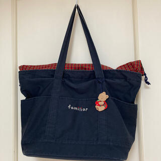 familiar - ファミリア マザーズバッグ