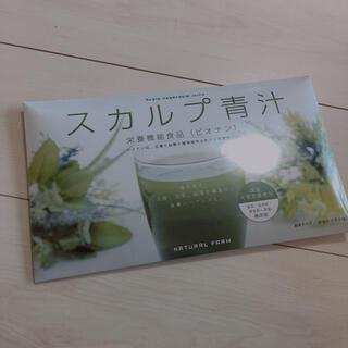 スカルプ青汁(青汁/ケール加工食品)