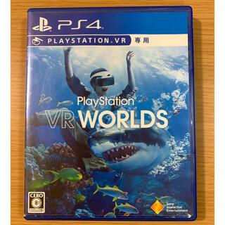 プレイステーションヴィーアール(PlayStation VR)のVR WORLDS★PS4★VR専用(家庭用ゲームソフト)