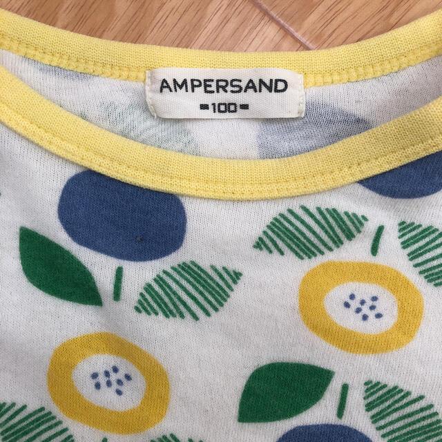ampersand(アンパサンド)のパジャマ 100cm キッズ/ベビー/マタニティのキッズ服女の子用(90cm~)(パジャマ)の商品写真