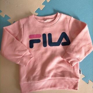 フィラ(FILA)のFILA90 トレーナー(その他)