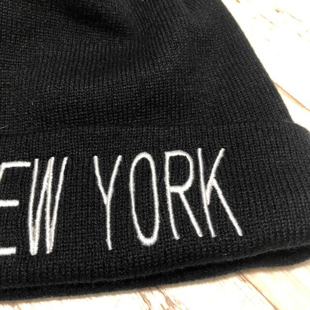 Ron Herman(ロンハーマン)の美品 ニット帽 レディースの帽子(ニット帽/ビーニー)の商品写真