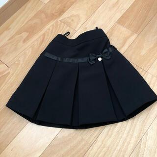 美品 フォーマルスカート 110センチ(ドレス/フォーマル)
