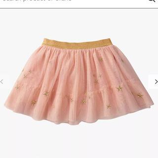 Boden - baby boden チュールスカート