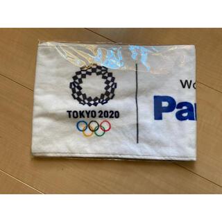 パナソニック(Panasonic)の2020年東京オリンピック 公式Panasonicタオル(ノベルティグッズ)