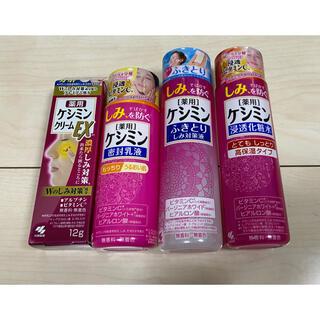 コバヤシセイヤク(小林製薬)のケシミン化粧水 クリームex など4点(化粧水/ローション)