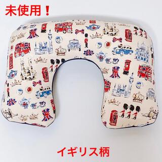 ムジルシリョウヒン(MUJI (無印良品))のイギリス ユニオンジャック ネックピロー 授乳クッション トラベル 枕(旅行用品)