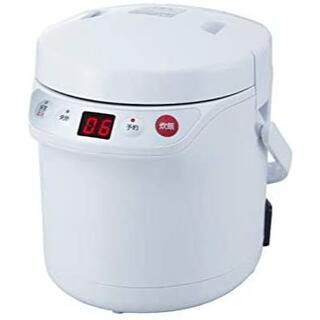 アルコレ ミニライスクッカー ホワイト ARC-T105/W  新品・未使用品(その他)
