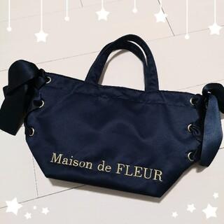 Maison de FLEUR - メゾンドフルール トート ネイビー サイドリボントート