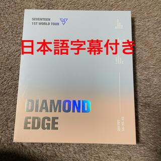 セブンティーン(SEVENTEEN)のSeventeen Diamond edge DVD(ミュージック)