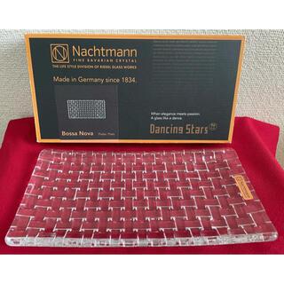 ナハトマン(Nachtmann)のナハトマン 28cm(食器)