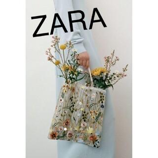 ZARA - フラワー エンブロイダリーチュール バック 刺繍 トートバック フラワー ZAR