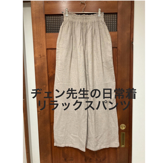 nest Robe - ☆未使用☆ ヂェン先生の日常着 リラックスパンツ 厚手 Lサイズ ワイドパンツ