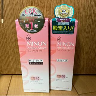 MINON - ミノン アミノモイスト 化粧水 乳液
