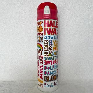 ハレイワ(HALEIWA)のHALEIWA ワンタッチ水筒 500ml 期間限定セール(水筒)