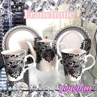 Francfranc - Francfranc エーデルシリーズ ティーセット❣️定価¥6400