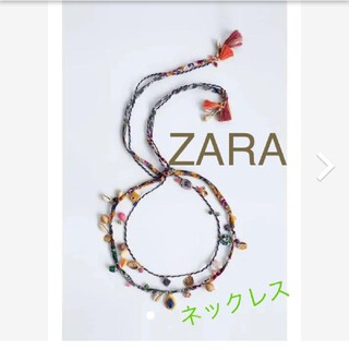 ZARA - ビーズ 貝殻 ネックレス ZARA