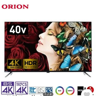 ORION 4K TV HDR対応 40インチ 新品