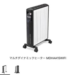 デロンギ(DeLonghi)のDeLonghi MDHAA15WIFI-BK デロンギ オイルヒーター(オイルヒーター)