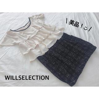 ウィルセレクション(WILLSELECTION)の◎WILLSELECTION◎ 切り替えワンピース ツイード フリル ブラック(ひざ丈ワンピース)
