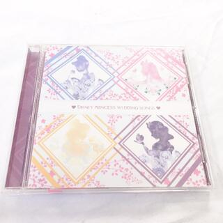 ディズニー(Disney)の■Disney CD(PRINCESS WEDDING SONGS)(その他)